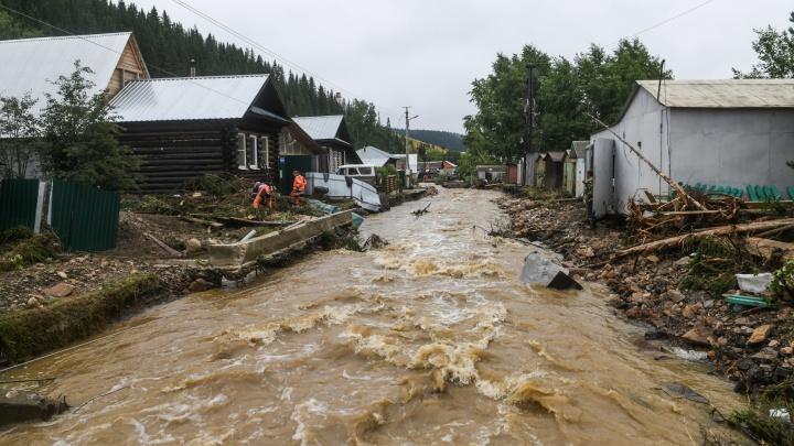 Ущерб городу и жителям 150 миллионов: следователи возбудили уголовное дело после потопа в Нижних Сергах