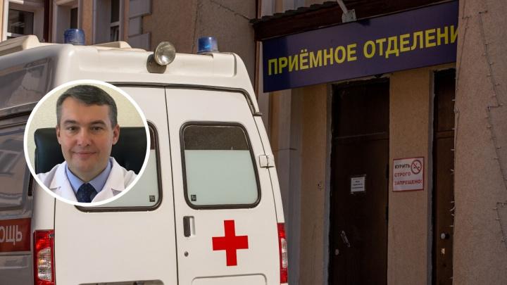 Главврач дивногорской станции скорой помощи прокомментировал коллективное письмо медиков