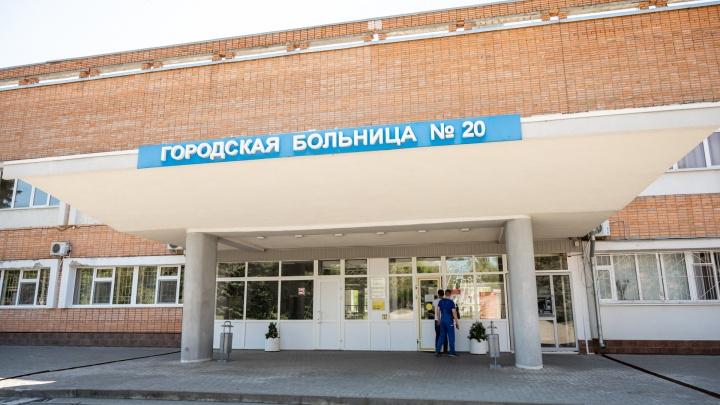 В Ростове женщина с подтвержденным COVID-19 родила двойню