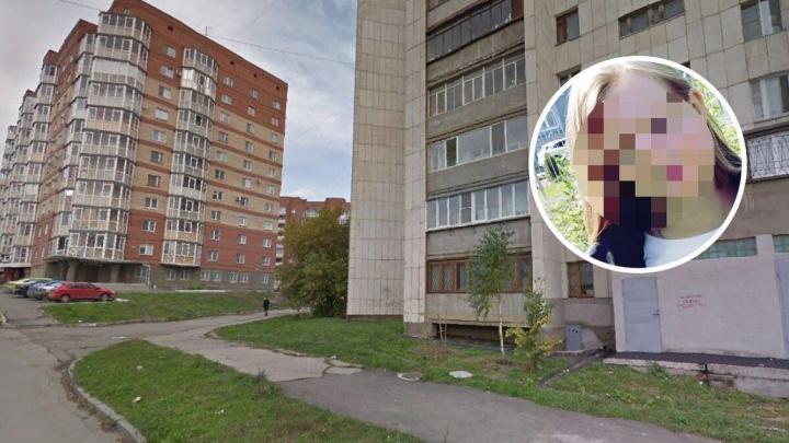«Появились странные друзья»: в Челябинске разыскивают пропавшую в День города 13-летнюю девочку