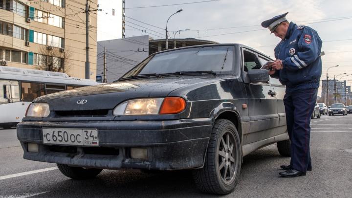 Полиция устроит трехдневную массовую облаву на волгоградских водителей