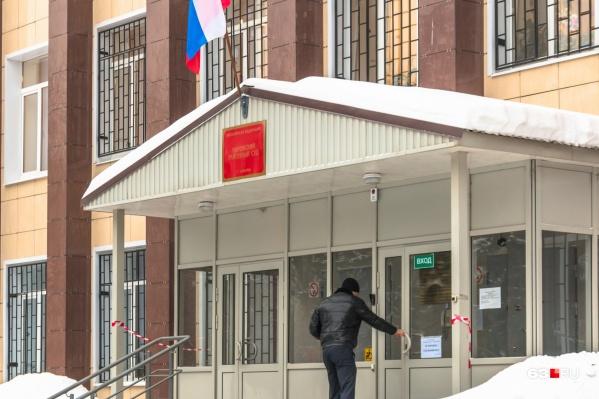 Дело рассматривали в суде Кировского района