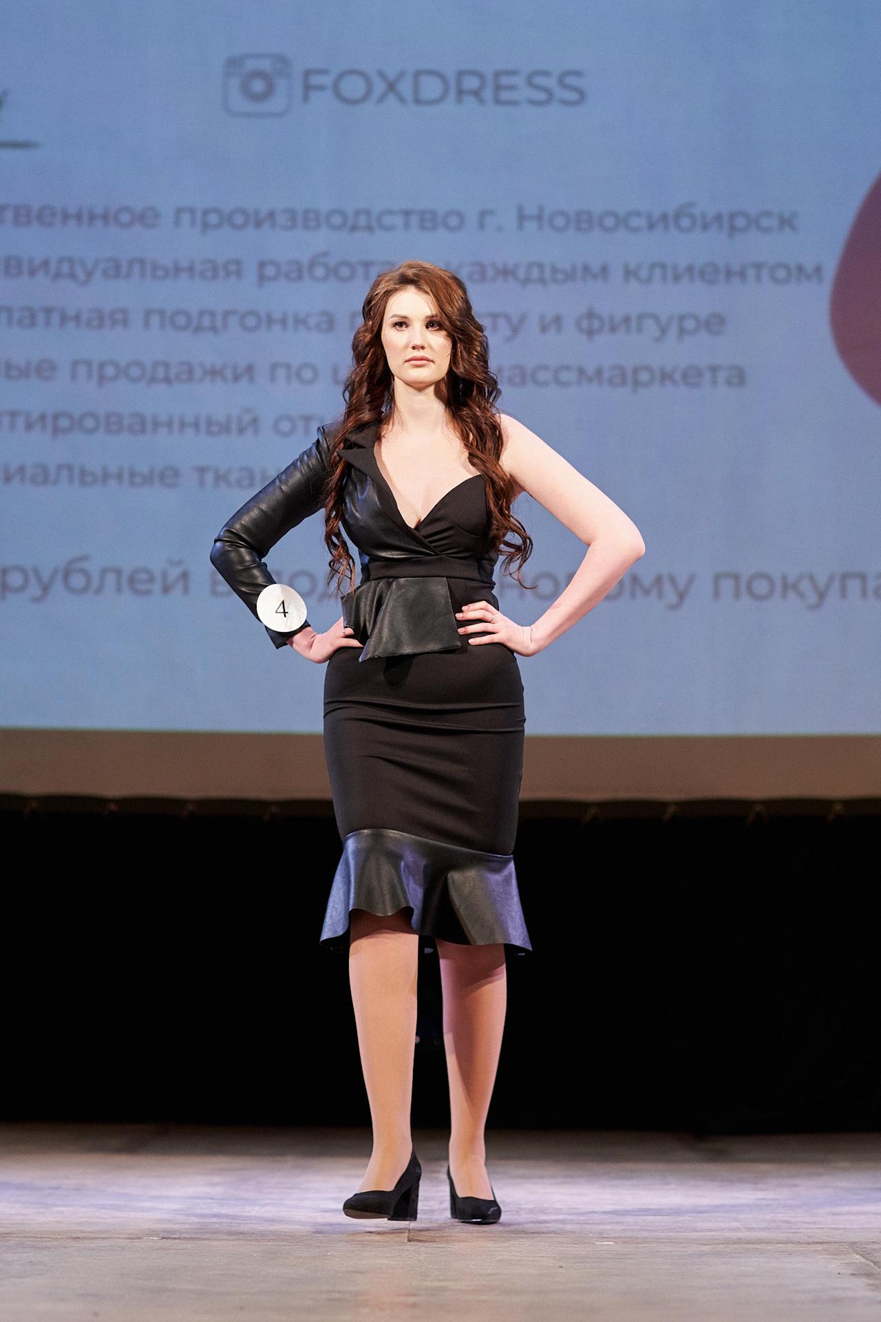 Татьяна Добрынина
