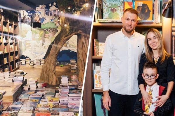 В семье владельцев магазина читать любят все