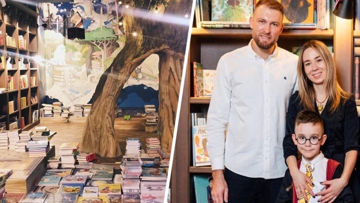 Инопланетянин в Ростове: как семейный книжный магазин ушел в изоляцию и выжил