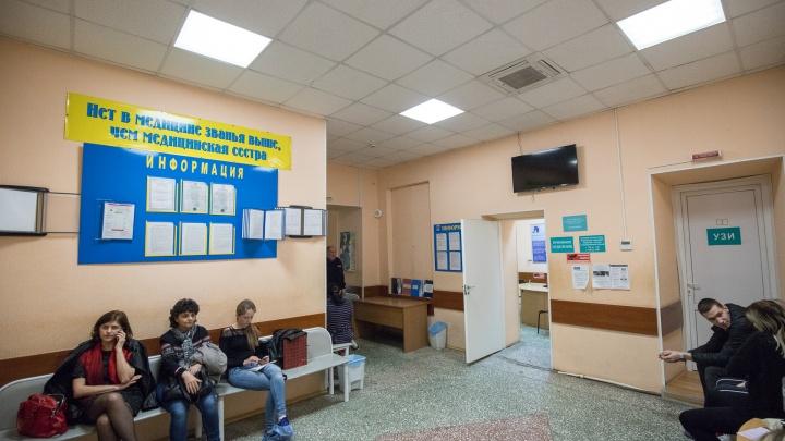 Губернатор призвал сократить число проверок больниц в Ростовской области