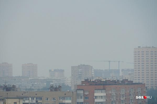 На дым жалуются жители Северного и центра