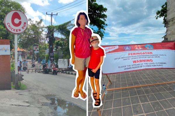 На Бали постепенно закрывают пляжи, кафе и отели, но Гульнаре с сыном деваться некуда — улететь домой они не могут