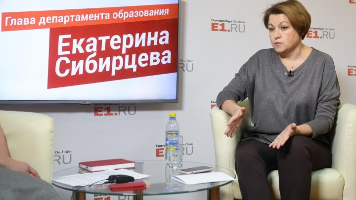 «Дети будут учиться без масок»: главная по школам в Екатеринбурге — о начале учебного года