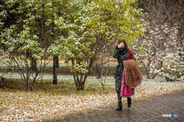 Плохой погоды в октябре будет с избытком. Нас ждёт и дождь, и снег, а порой и всё вместе