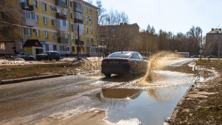 В Самарской области зафиксировали аномально теплую погоду