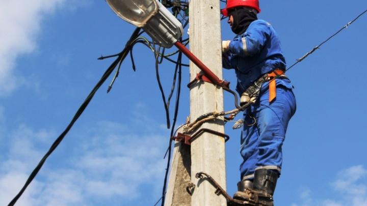В Кургане новое масштабное отключение электричества