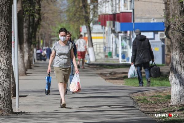 Теперь за выход без аксессуара в виде маски можно схлопотать штраф