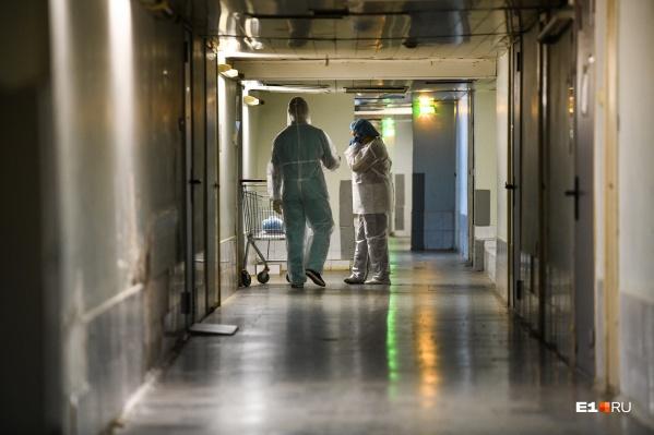 Альберта Мурашко госпитализировали в 40-ю больницу