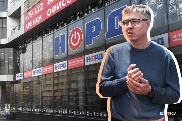 «Норд» Ильи Борзенкова 27 лет соперничал с крупными федеральными сетями