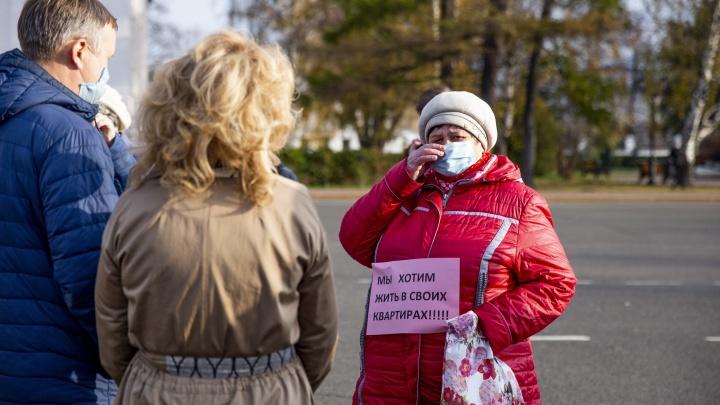 «Не доживем до покупки квартир»: в Ярославле прошел митинг жильцов взорвавшегося дома