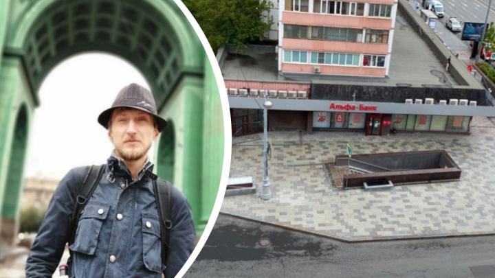 Мужчину из Тюменской области, захватившего отделение «Альфа-банка» в Москве, признали невменяемым