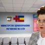Чиновник-«долгожитель»: глава донского Минздрава Быковская ушла в отставку — биография