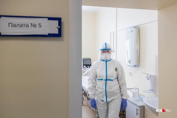"""В стационаре лечат пациентов с тяжелой формой коронавируса и больных из <a href=""""https://63.ru/text/health/2020/12/27/69662881/"""" target=""""_blank"""" class=""""_"""">группы риска</a>"""