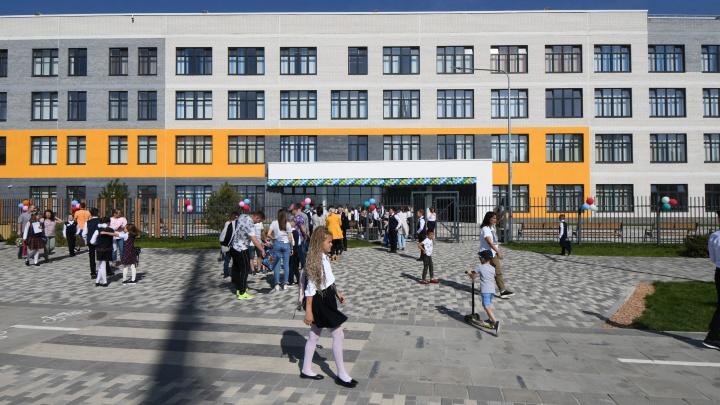 В Екатеринбурге за ближайшую пятилетку построят больше двадцати школ