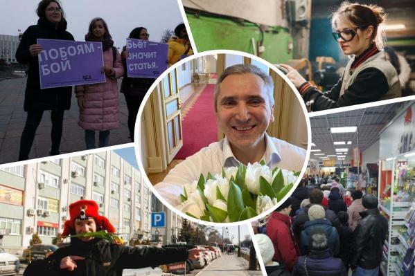 В Тюмени отпраздновали 8 Марта
