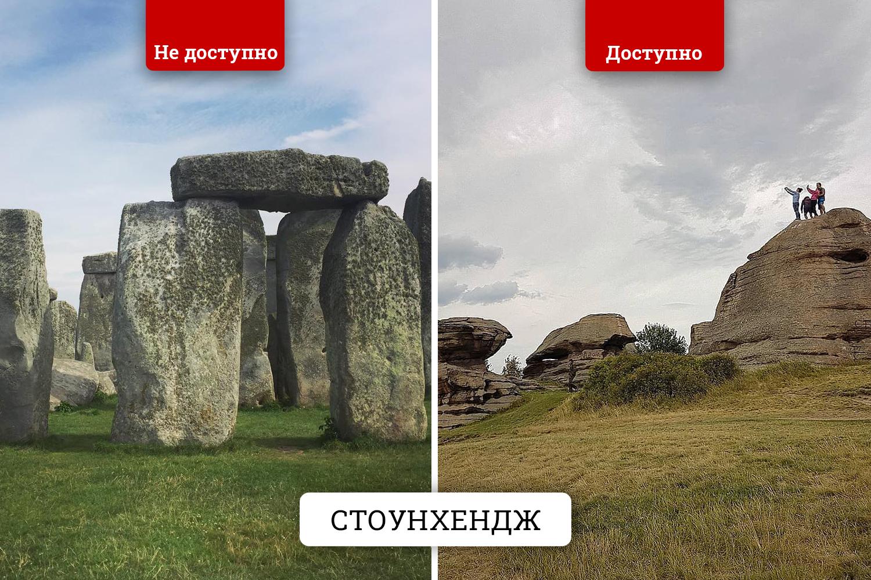 Мегалиты — сооружения из огромных каменных глыб — не редкость для Урала