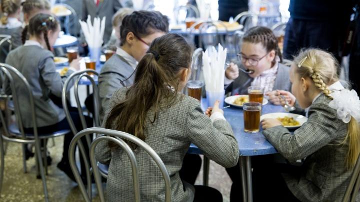 Родителям учеников начальных классов не придется сдавать деньги на завтраки