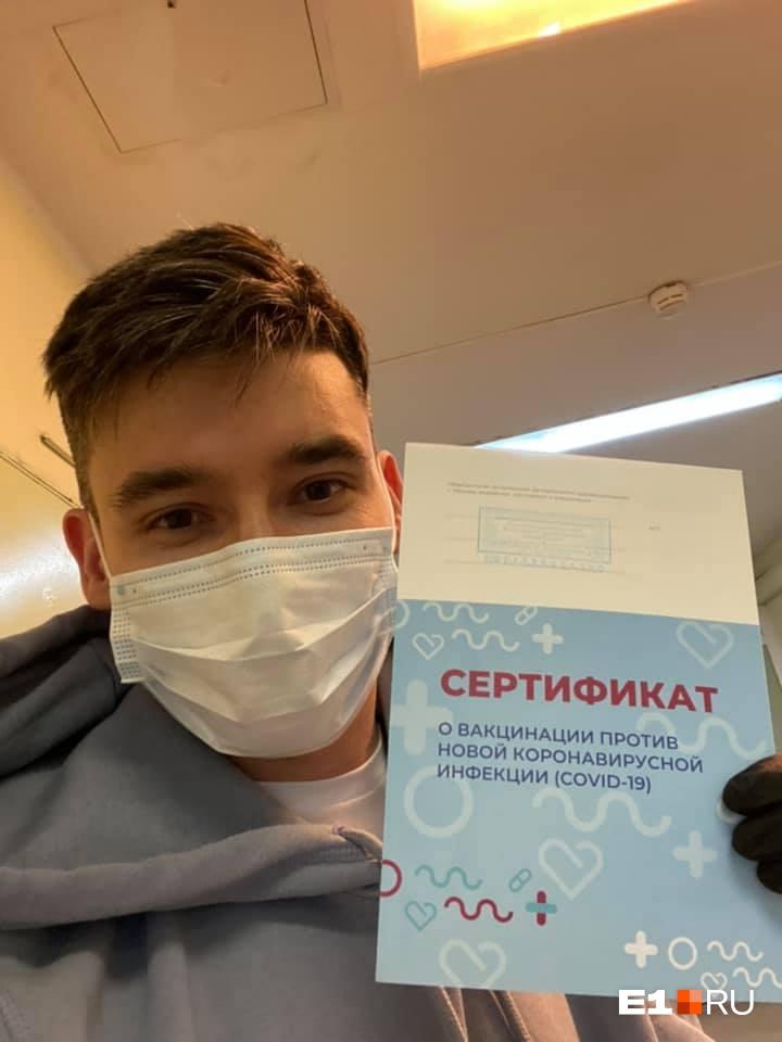 В Москве даже после первой прививки дают вот такой документ