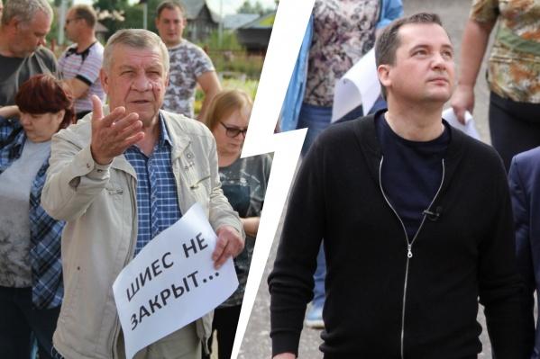 С жителями Урдомы Александр Цыбульский встретился сегодня днем