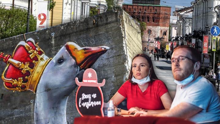 Выходные в Нижнем Новгороде: онлайн и оффлайн экскурсии, дворовники и «Ночь искусств»