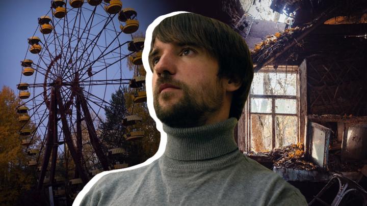 «Поехали в Припять нелегалами»: самарский урбанист о путешествии в Чернобыль