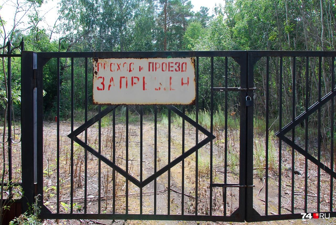 Проход на саму территорию закрыт, и желания нарушать запрет нет: за забором ничего интересного