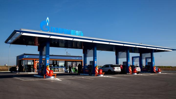 В Тюмени на окружной дороге открылись новые интерактивные АЗС «Газпромнефть»