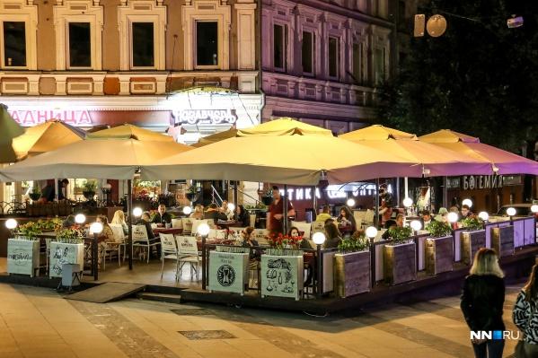 Былопроверено1479 кафе, баров, ресторанов, караоке, дискотек