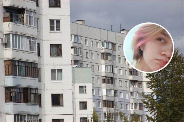 Девочка ушла из дома в Заволжском районе города