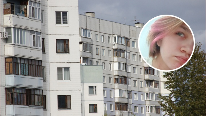 Девочка в футболке Lacoste: в Ярославле пропала 13-летняя школьница