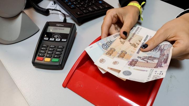 Прожиточный минимум в Ростовской области подняли на 699 рублей. На что этого хватит?