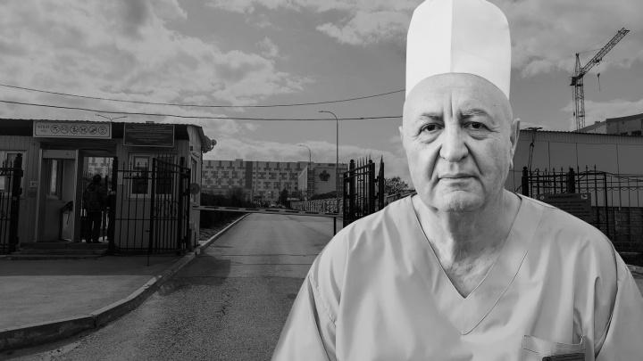«Болезнь оказалась безжалостной»: в Волгограде легендарный травматолог «сгорел» от коронавируса