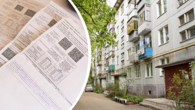 Ярославский губернатор предложил повысить для жителей плату за ЖКХ: когда и на сколько