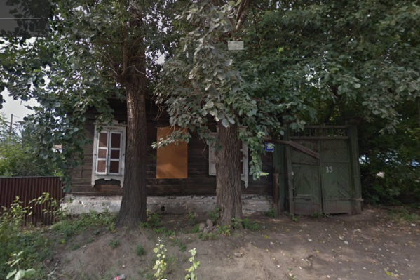Так выглядит дом №39 по Димитрова