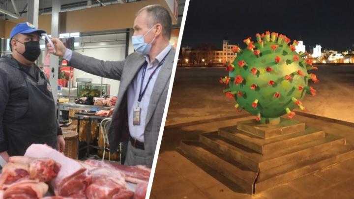 Трое зараженных, проверки на рынках и гранитный «коронавирус»: главное о ситуации в Екатеринбурге