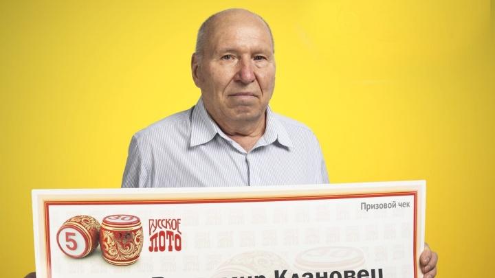 «Зачеркнул числа и замер»: электрик из Ярославской области выиграл в «Русское лото»
