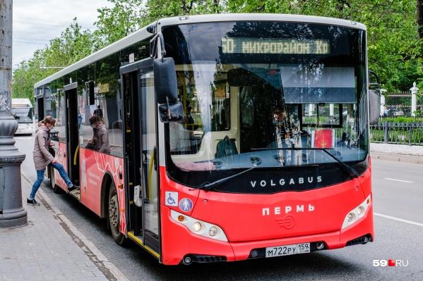 Теперь пермяки смогут планировать поездки на автобусе еще и с помощью Яндекса