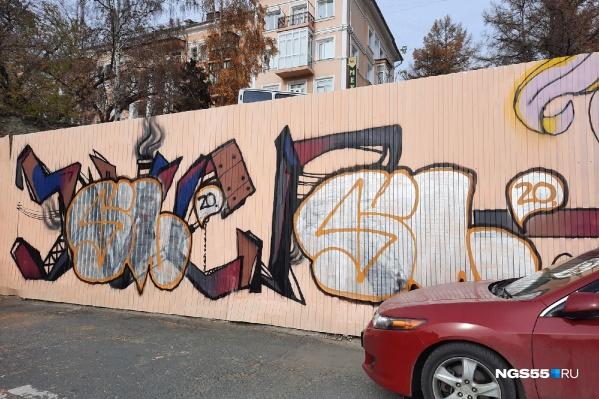Еще раньше на этой стене были нелегальные рисунки SLAVA и других омских граффити-художников