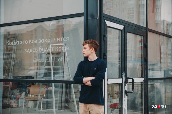 Степан Загваздин — сын бизнесмена. Родные помогли ему деньгами на открытие своего дела. Но молодой человек уверяет, что со всеми трудностями справляется сам