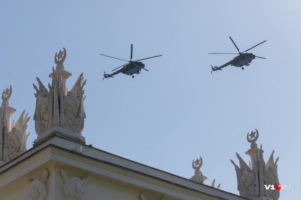 Авиатехника пролетит в волгоградском небе сегодня и завтра