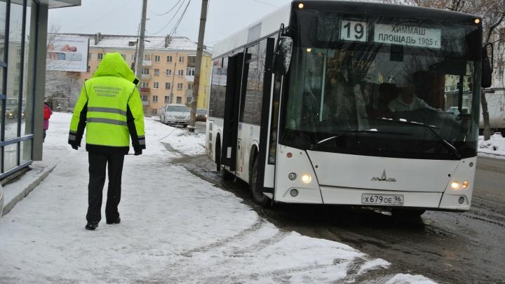 Мэр Екатеринбурга рассказал, по каким маршрутам пойдут новые автобусы