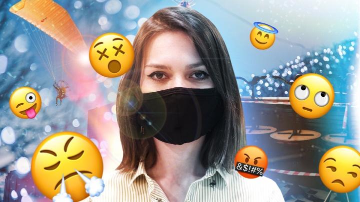 Маски, антисептик, снова маски и кое-что еще: эмоциональный монолог тюменки о 2020-м, который не хочется повторить