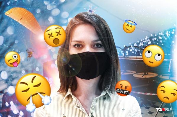 Отрицание, гнев, торг, принятие. Всё это очень точно описывает отношение к необходимости носить маску, согласны?