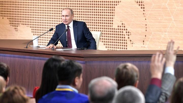 Гнули свою линию: о чем челябинцы просили Путина в прошлые годы и что изменилось после этого